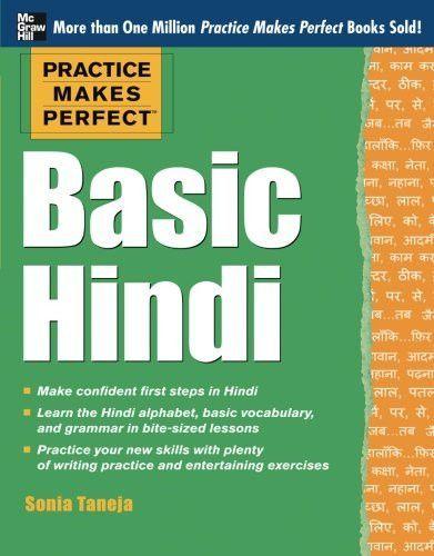 Practice makes perfect basic hindi practice makes perfect series practice makes perfect basic hindi practice makes perfect series fandeluxe Choice Image