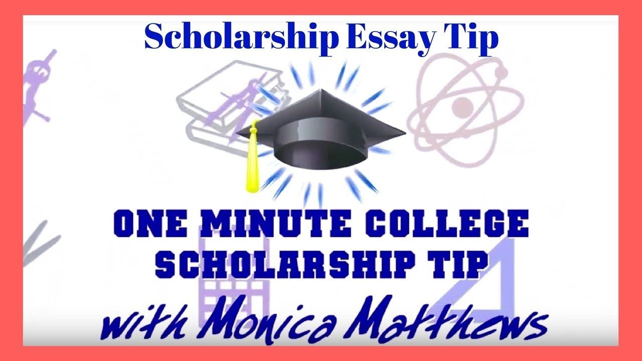 One minute college scholarship tip college scholarships