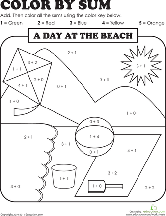 Color By Sum Beach Day Worksheet Education Com Fun Math Worksheets Fun Math Math Coloring Worksheets
