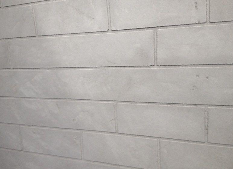 Golmex plaster is a multi purpose concrete finish product