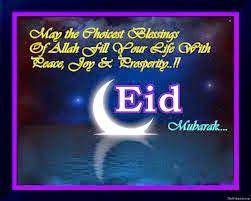 Best El Kabir Eid Al-Fitr Greeting - 2cb1a90b8892ac5d8524cd5a3d70c066  Best Photo Reference_148047 .jpg
