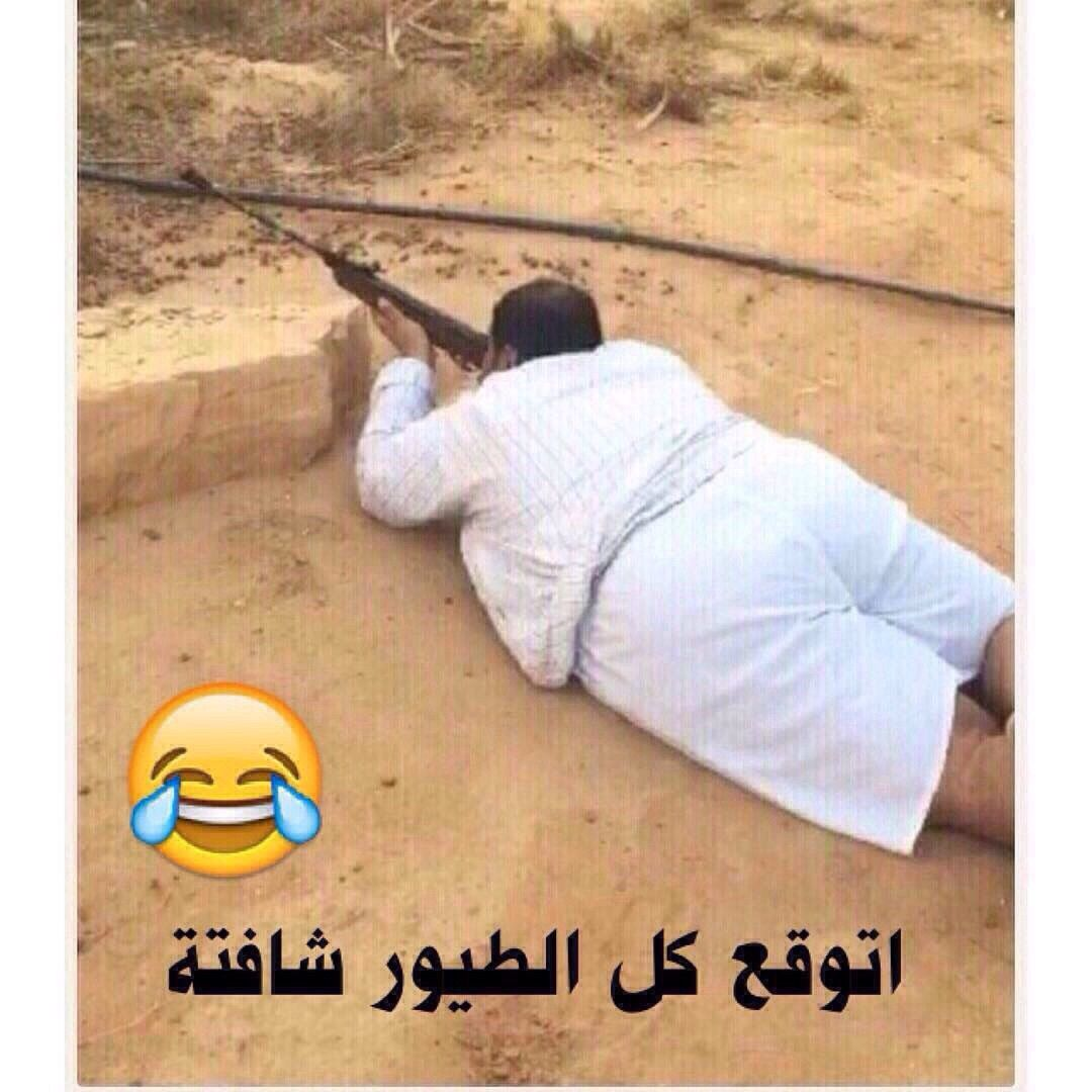 هههههه تصماميم Pinterest Arabic jokes, Arabic words