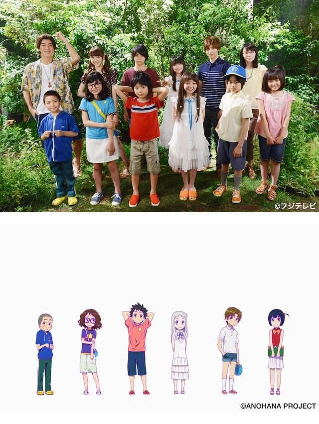 LiveAction anohana Child Actors and Air Date Revealed