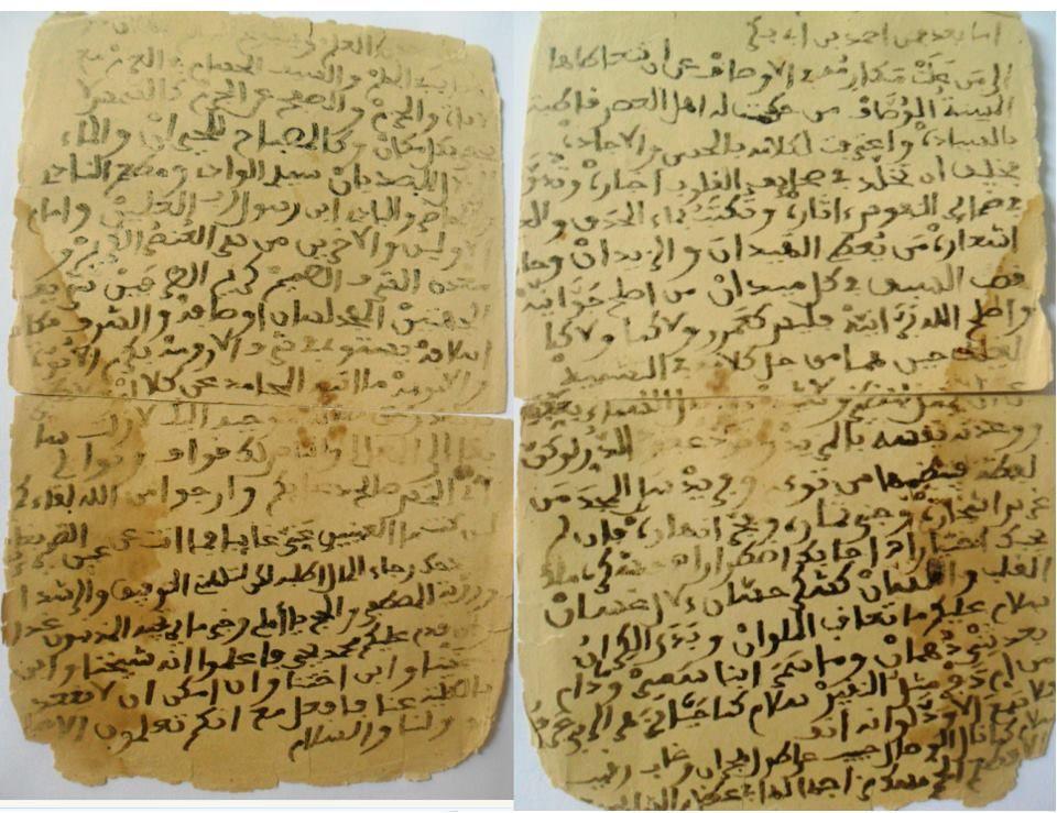 تحميل كتاب ابن الحاج الكبير المغربي نسخة اصليه مجانا