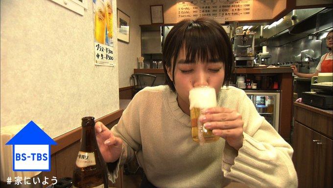 町 中華 で 飲 ろう ぜ