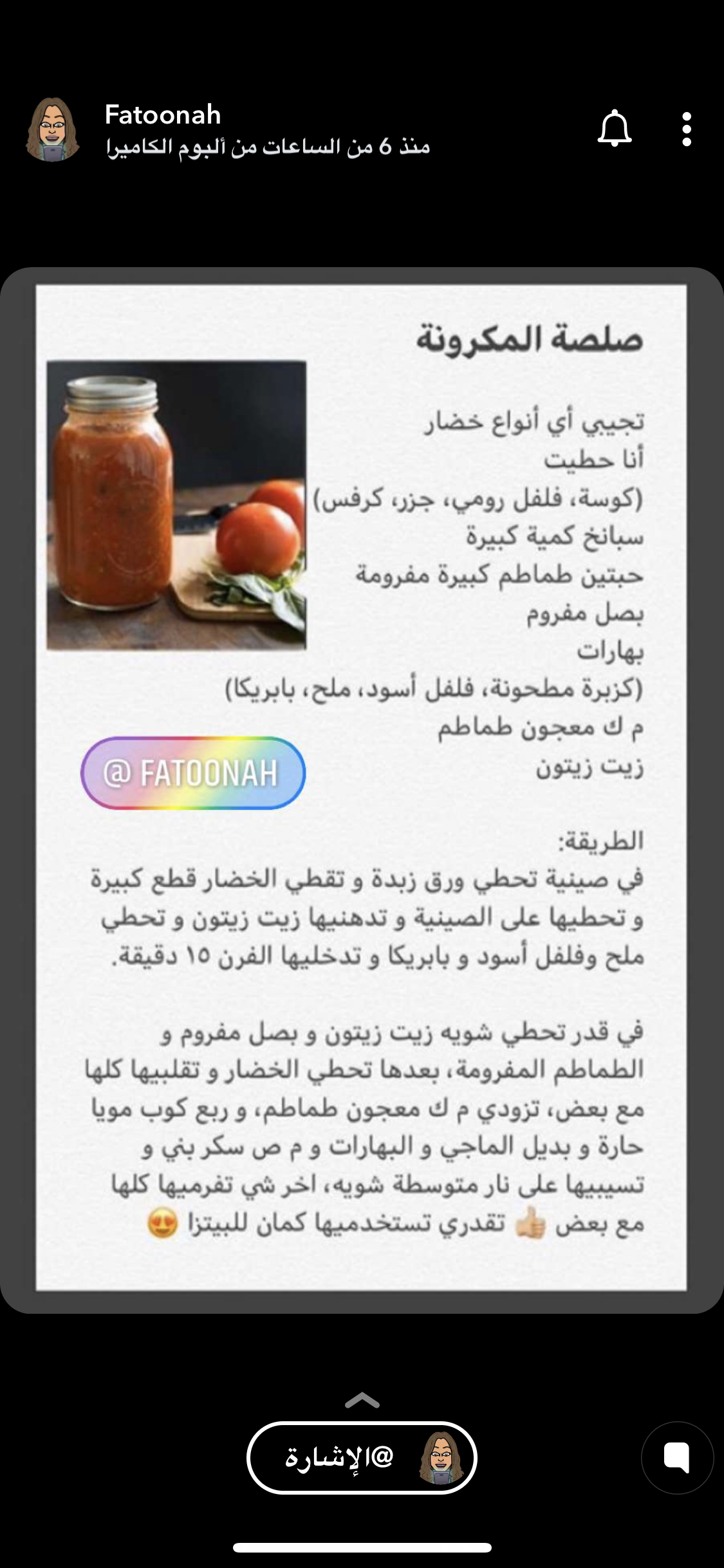 Pin By Asmaa On طبخ