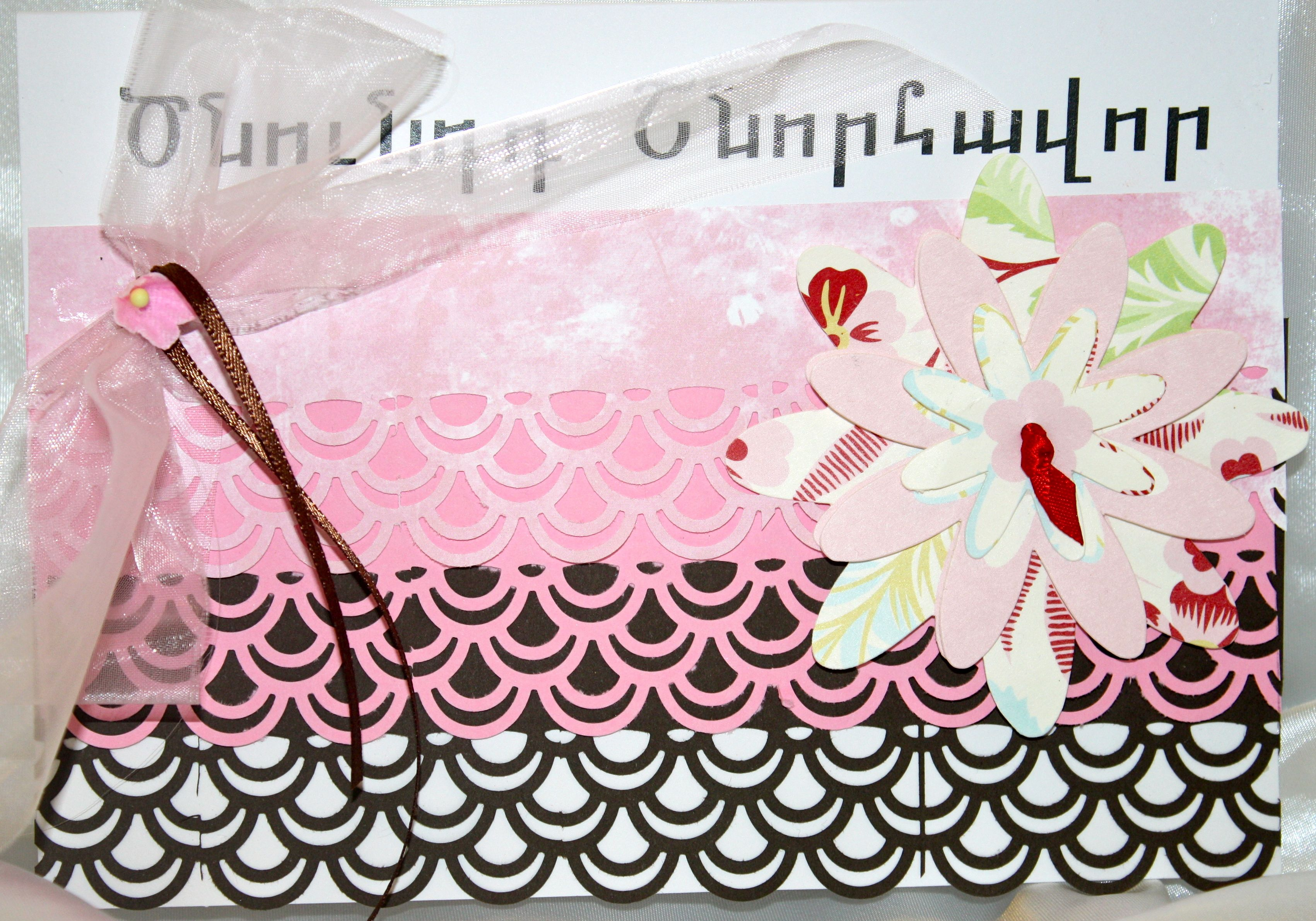 A Gorgeous Armenian Happy Birthday Greeting Card Handmade With A