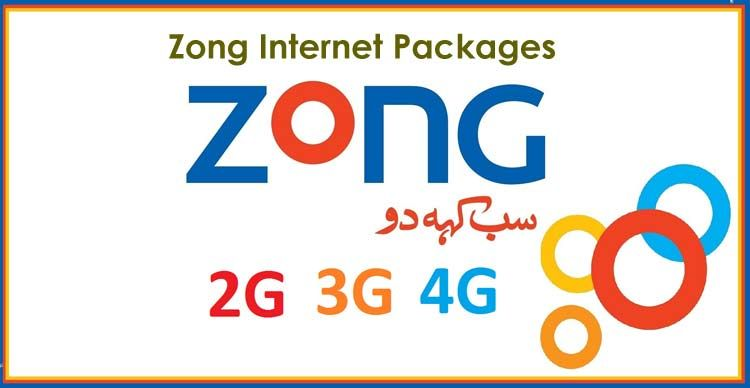 Zong 4g Internet Packages Internet Packages 4g Internet Internet