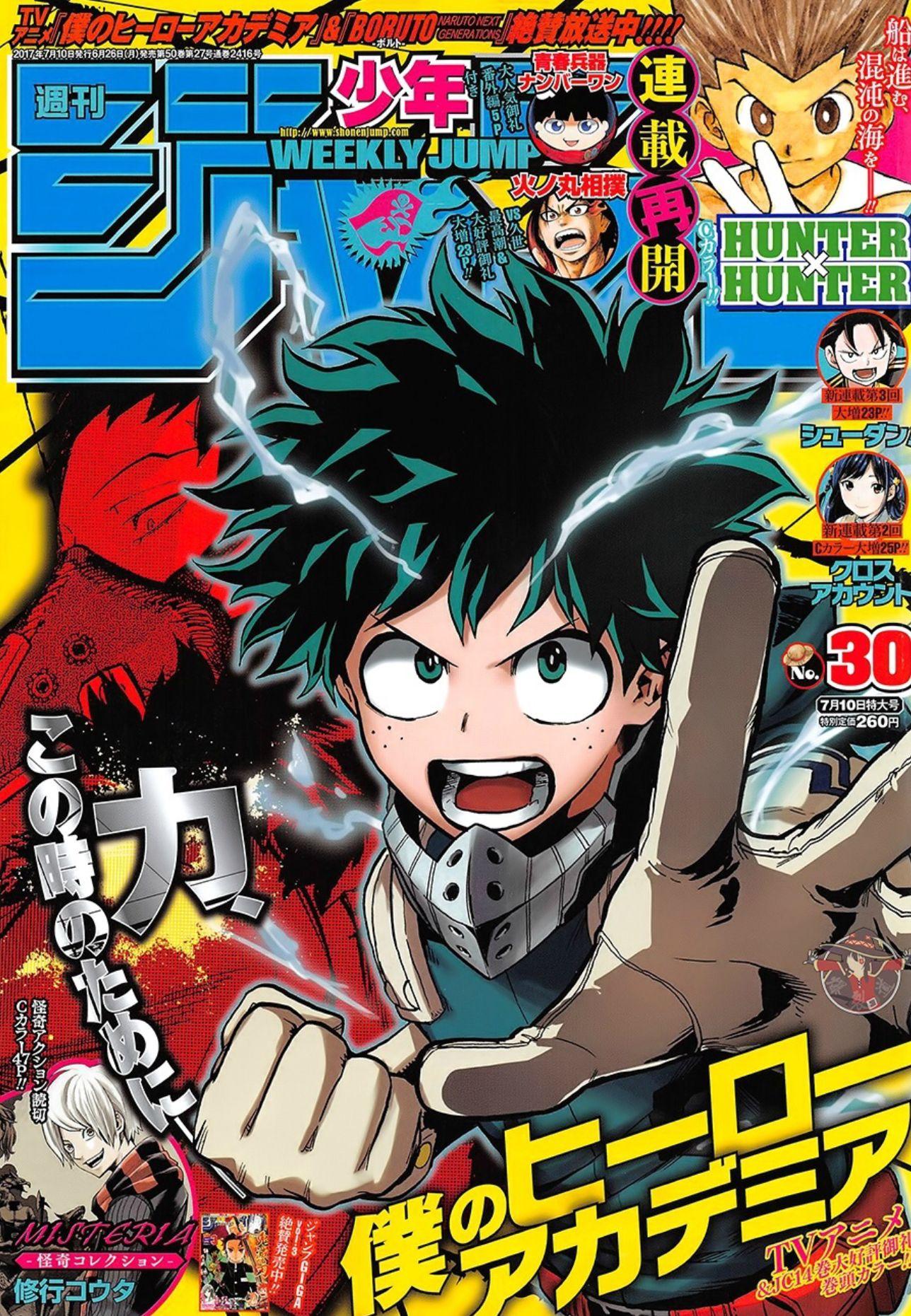 Pin by Shonen Jump Heroes on My Hero Academia Anime