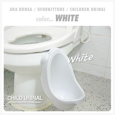 Children Potty Urinal Toilet Training For Boys Pee Made In Korea White Kids Potty Toddler Potty Potty Training Toilet