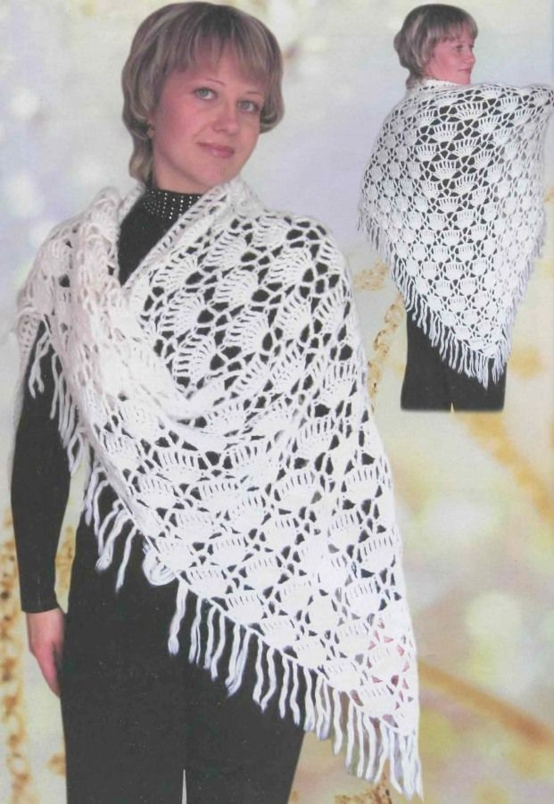 Robó Crochet Shawl de bucles alargados ganchillo chal motivos de ...