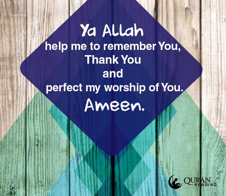 ya allah help me in arabic - photo #11