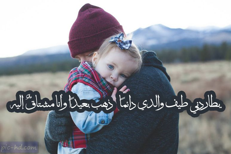 Pin By زخات المطر On باقة فرح Islamic Pictures Arabic Quotes Positive Notes
