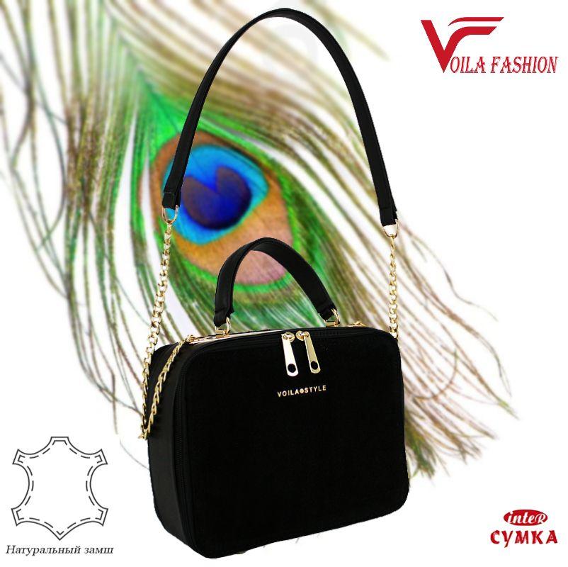 94c5b2d86fcc Женская сумка -кейс с натуральным замшем, имеет два независимых отделения  большой глубины.😍