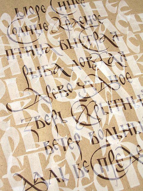 Some works for festival of calligraphy & typography Rutenia 2010 | Flickr: Intercambio de fotos