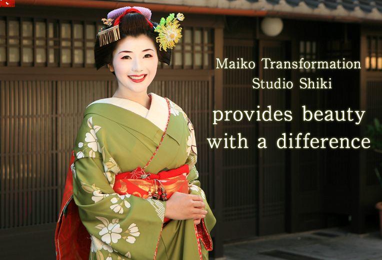 Maiko Transformation Studio Shiki Provides Beauty With A Difference Studio Beauty Shiki