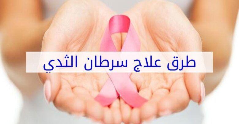 ما اعراض سرطان الثدي وأنواعه وأسبابه Live Lokai Bracelet Lokai Bracelet Lokai