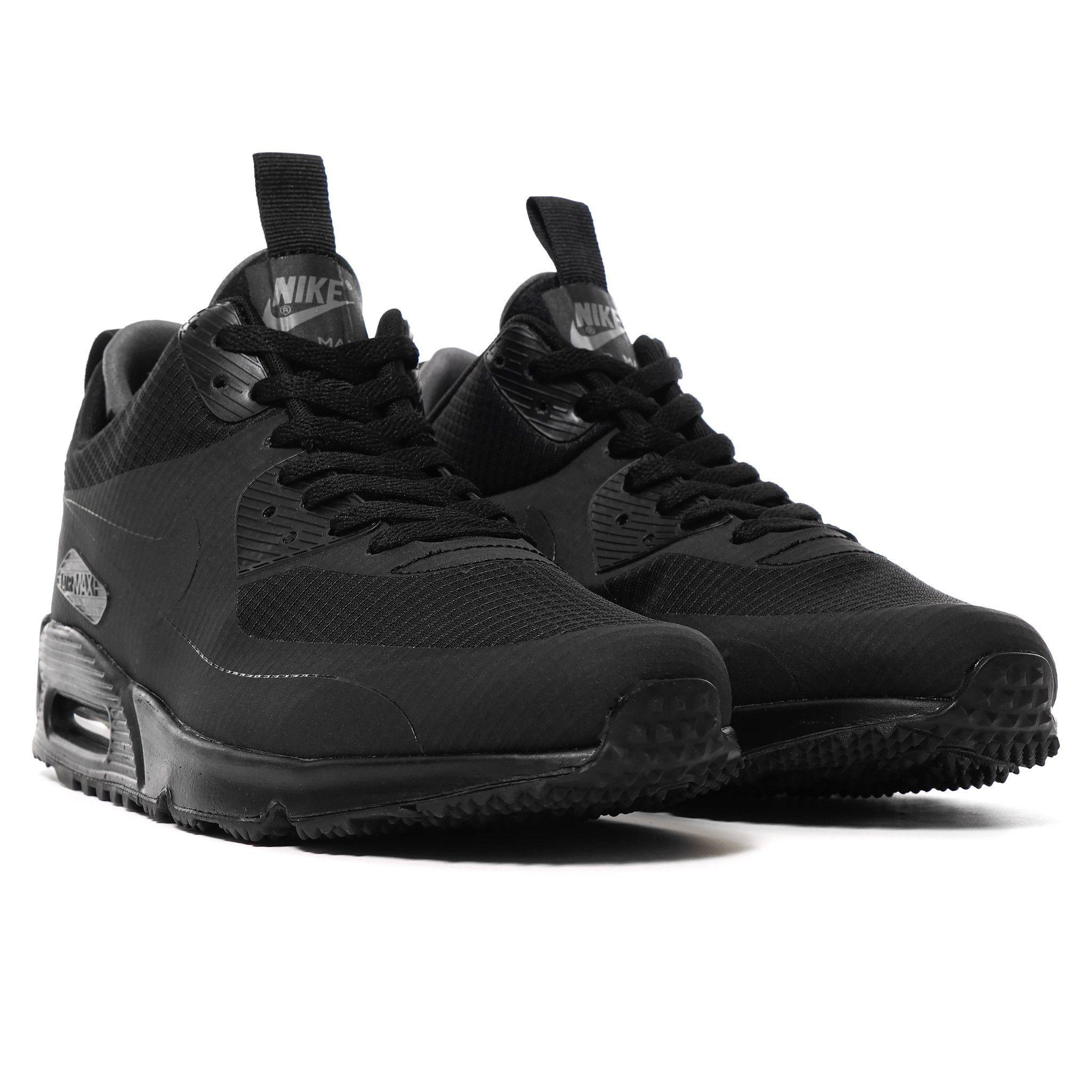 Nike Air Max Plus Tn Ultra ´Hyper Blue´ 898015_402 Shoe