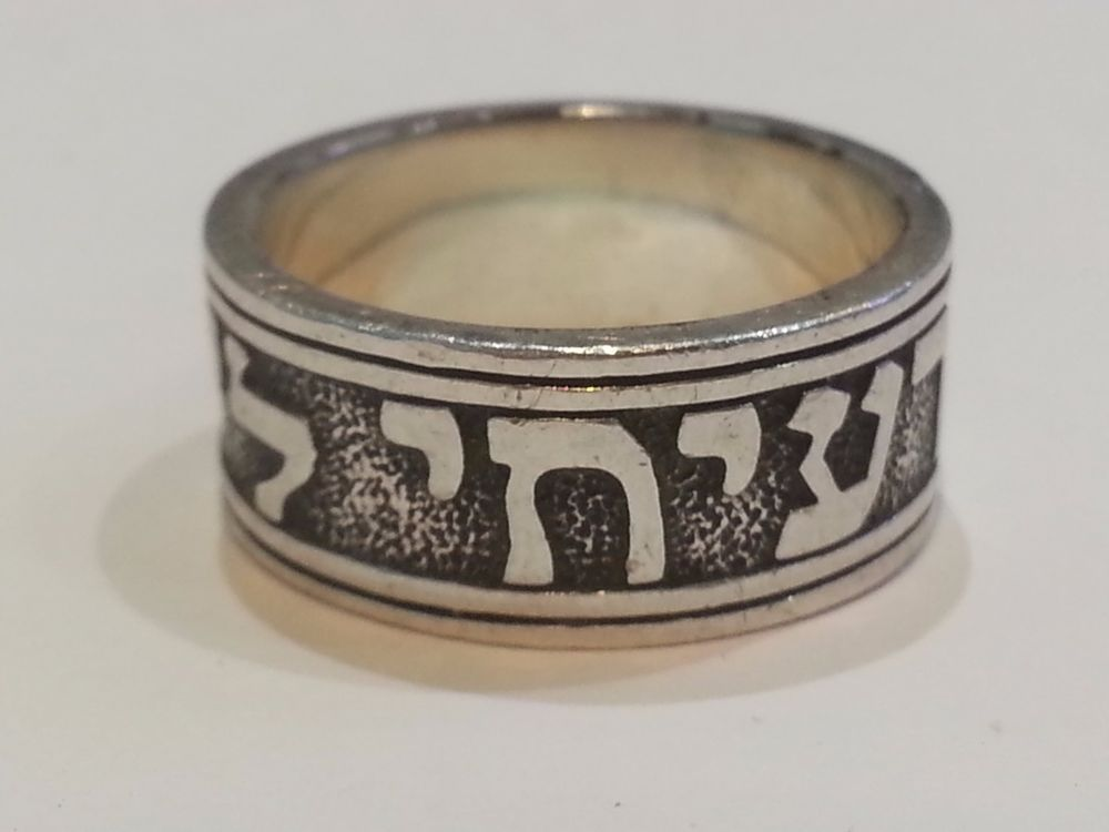 b49ce8642a3c4 James Avery Sterling Silver Song of Solomon Men's Ring Size 10.5 ...