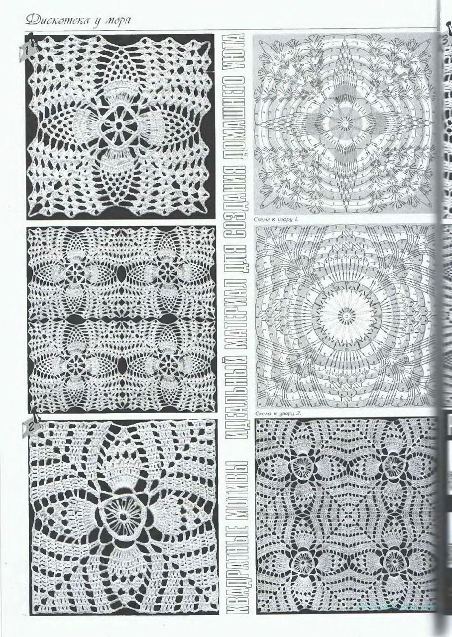 название | Crochet patrones, Patrones y La abuela