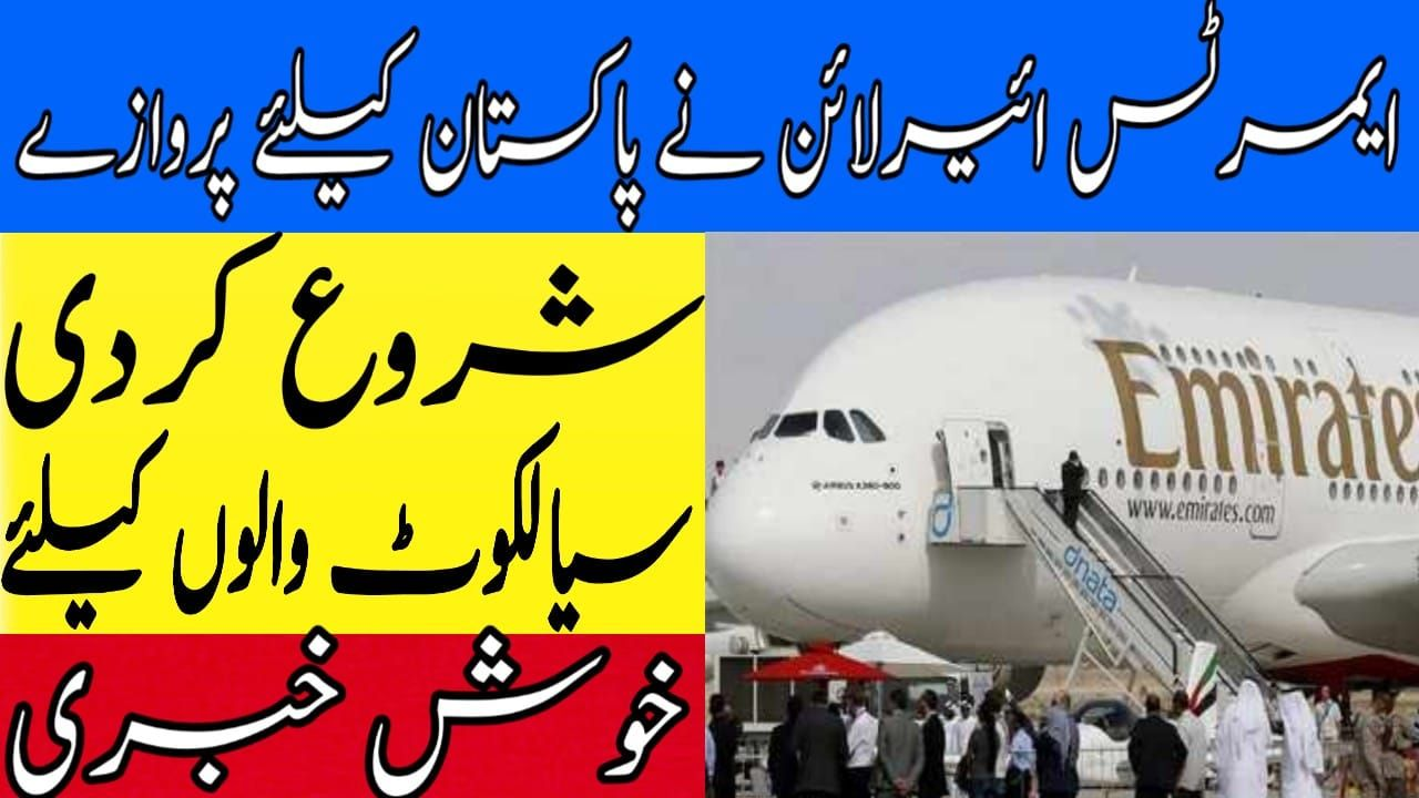 Emirates Airline Flights New Update Emirates Airline