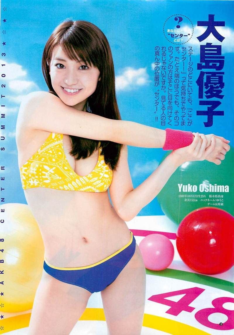pin on yuko oshima