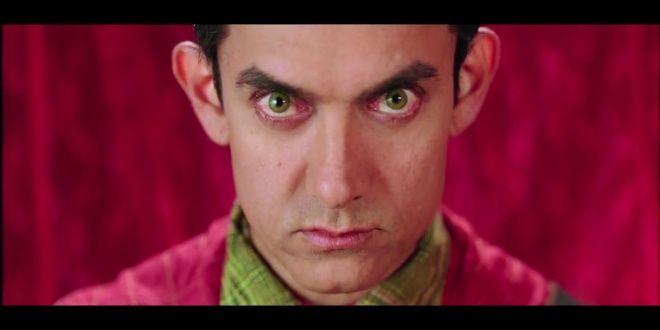 PK - HD Hindi Movie Teaser Trailer [2014] Aamir Khan And