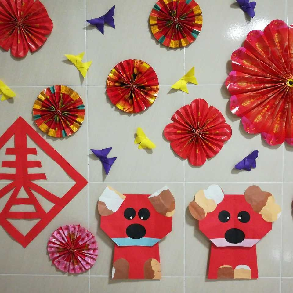 Chinese New Year doggy wall decoration | Hand painted ...