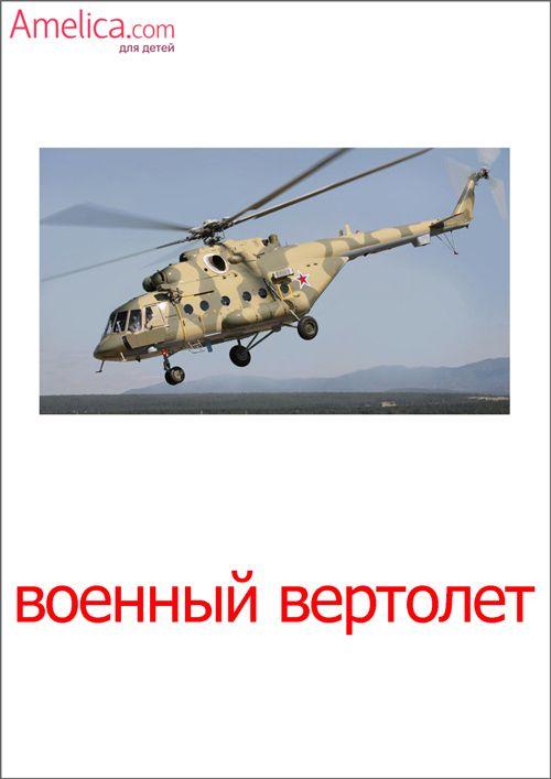 Air Transport векторные изображения, графика и иллюстрации - 123RF