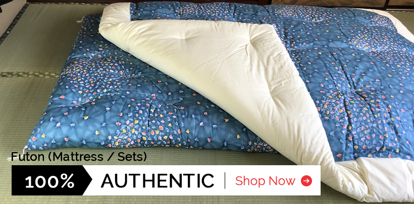 get authentic japanese futon beds hand crafted in japan  we sell japanese futon made in japan and shipped freight free to your door  authentic hand crafted futon beds from japan   stuff i want      rh   pinterest