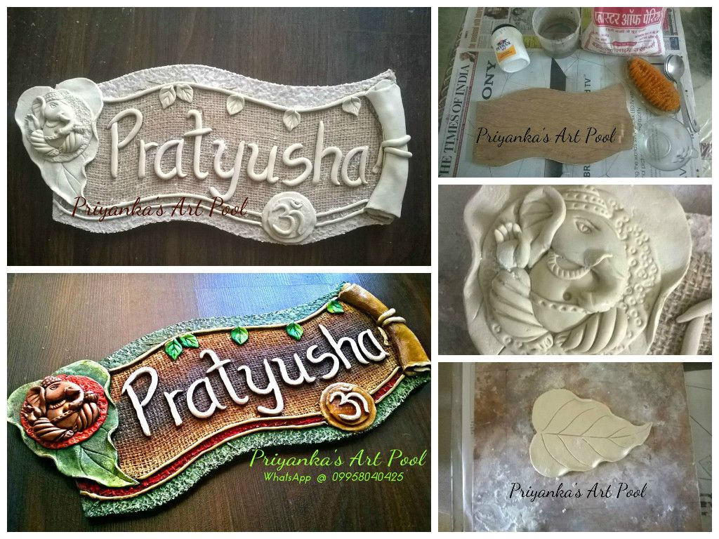 Name Plate Making M Seal Clay Art Names Easy Crafts Crafts