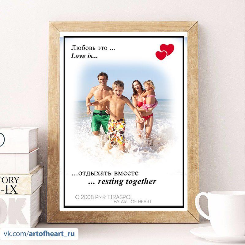 buy cheap plastic poster frames