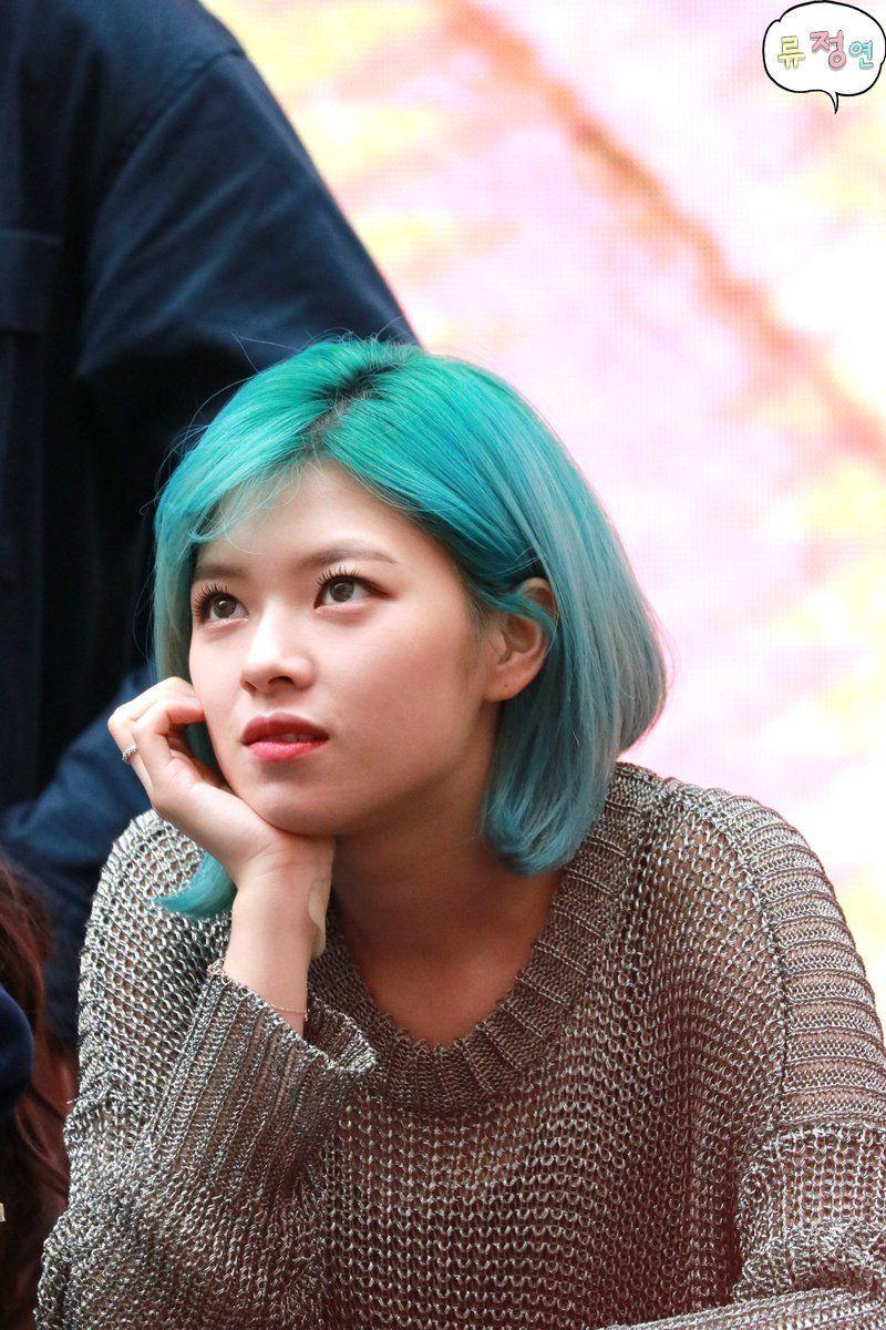 FY! TWICE : Photo   Kpop, Coreen