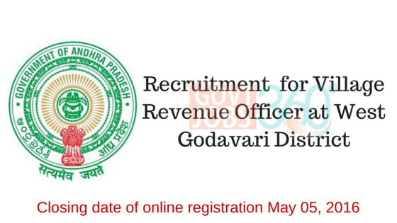 Recruitment  for Village Revenue Officer at West Godavari District