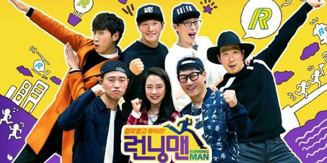 Running Man Ep 311 Korean Eng Sub Viki Pinoy Running Man Members Running Man Korean Running Man Korea