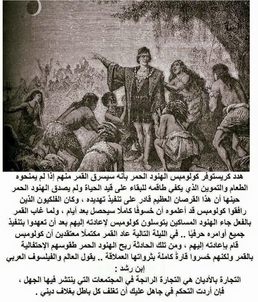 Pin By Losha Bedo On الدنيا بالعربي Bad Quotes Study Quotes Amazing Stories