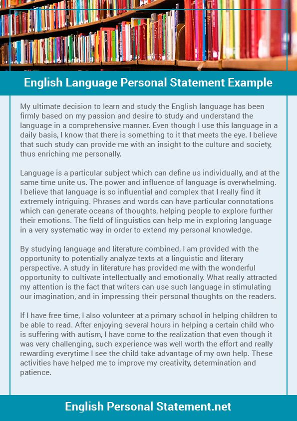 At The Present Time English Language I A Popular And It Very Essential To Study Anywhe Personal Statement Example Letter Of Intent Literature Cambridge