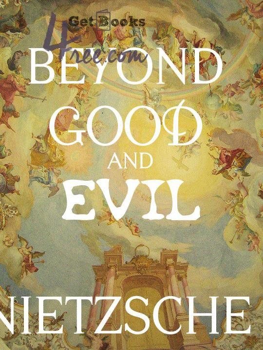 Отзывы о книге антихрист.