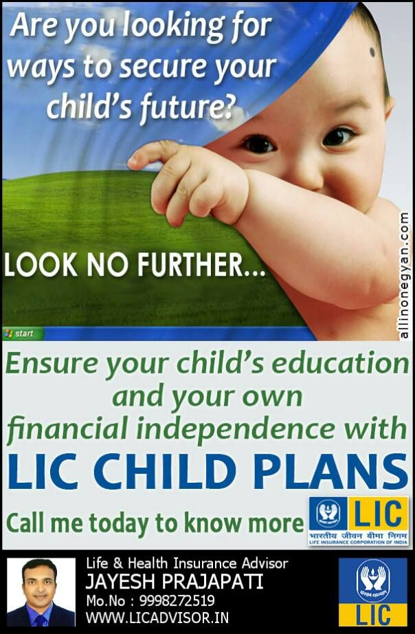 Pin By Jayesh Prajapati On Lic Saving Plans Child Plan Kids