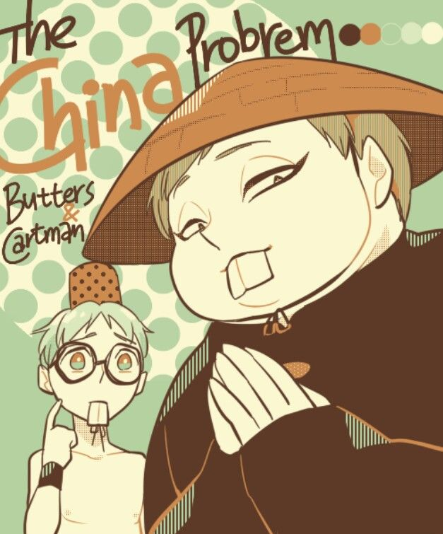 Butters and Cartman -South Park