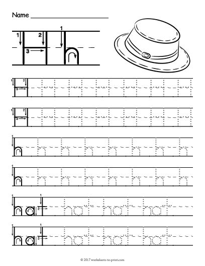Free Printable Tracing Letter H Worksheet | Tracing Worksheets ...