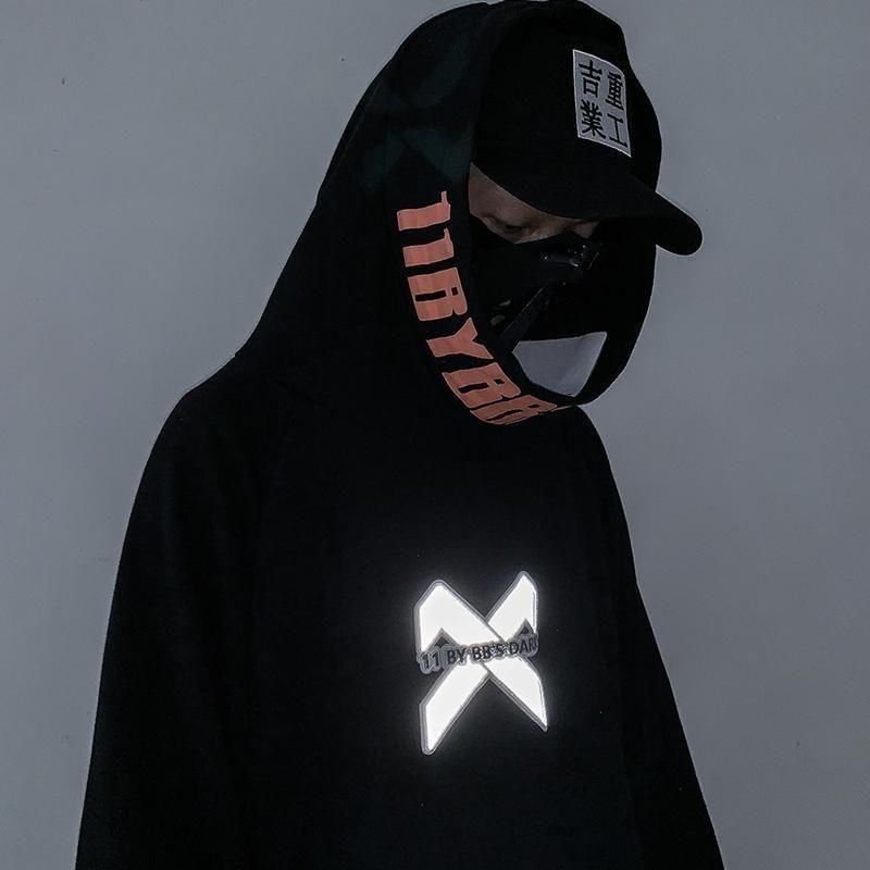 Mugen Soul X11 Yin Hoodie | Street wear, Street wear urban, White hoodie