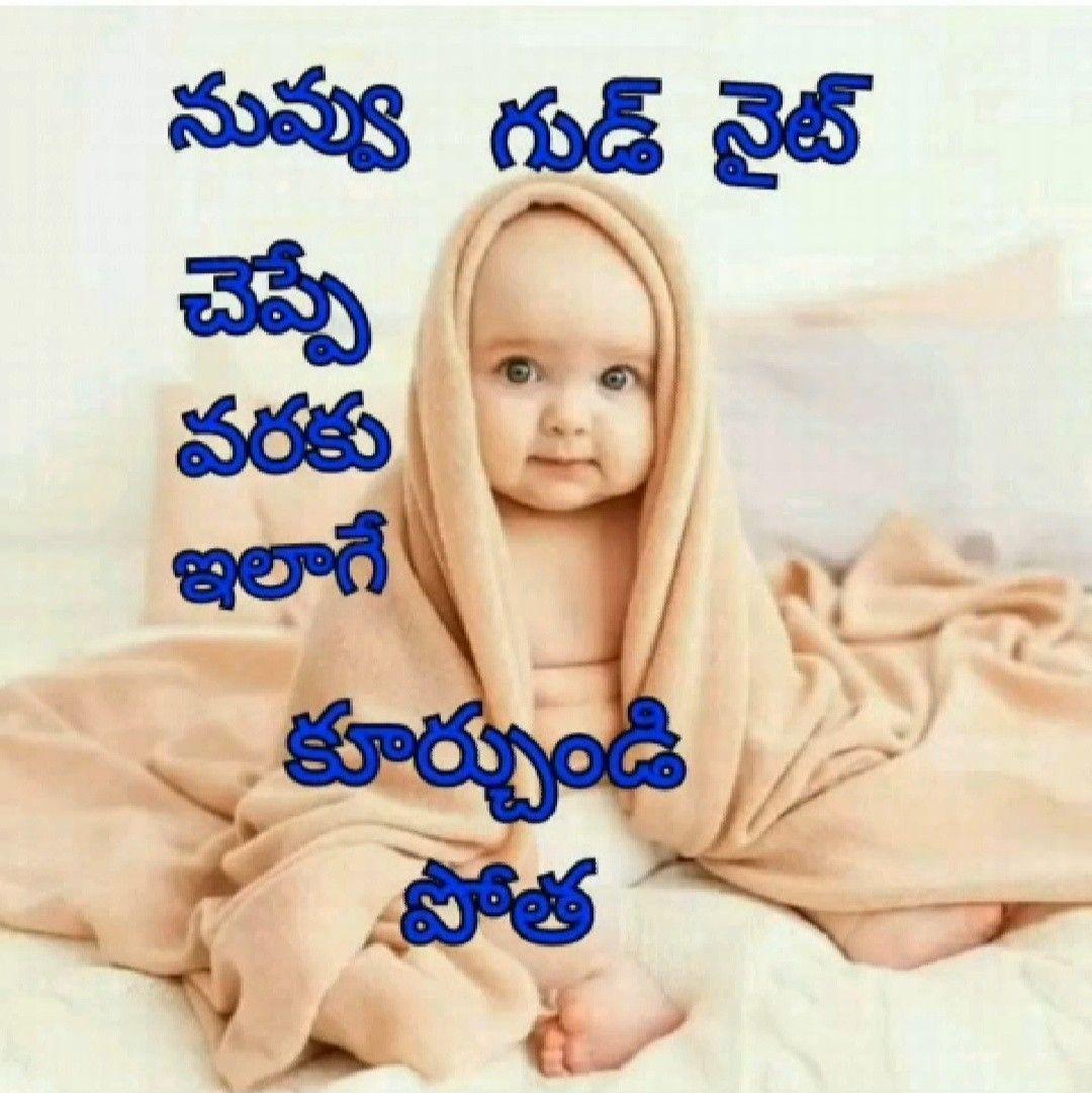 Pin byAnjali... Mohan kr on me Good night image