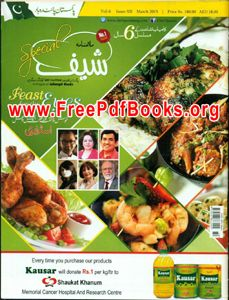 Chef magazine march 2015 free download in pdf chef magazine march chef magazine march 2015 free download in pdf chef magazine march 2015 ebook read online forumfinder Choice Image