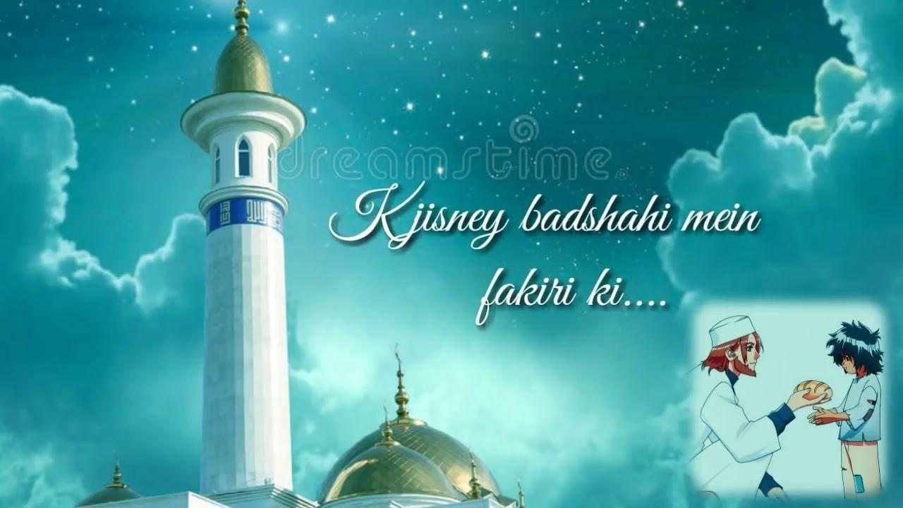 Salamnew Islamic Whatsapp Status Beautiful Status Naat