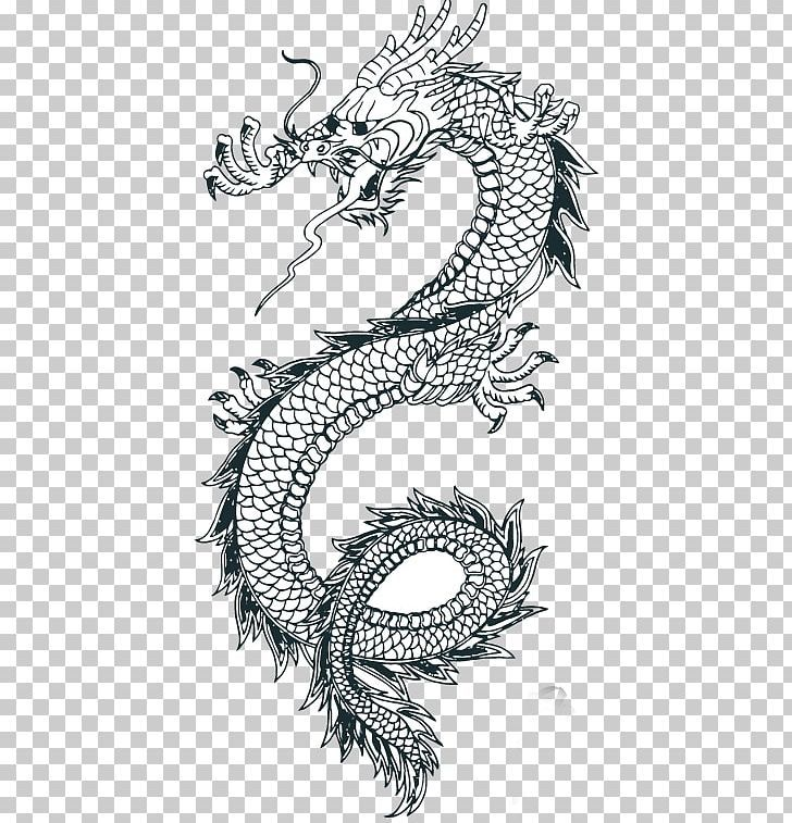 Chinese Dragon Png Art Black And White Chinese Chinese Lantern Chinese Style Chinese Dragon Art Chinese Dragon Tattoos Japanese Dragon
