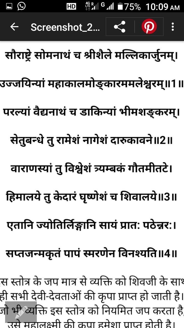 Mahendra Vedic Astrology