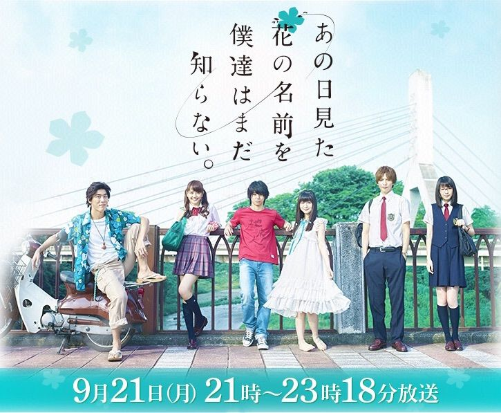 Anohana Live Action Subtitle Indonesia Indonesia
