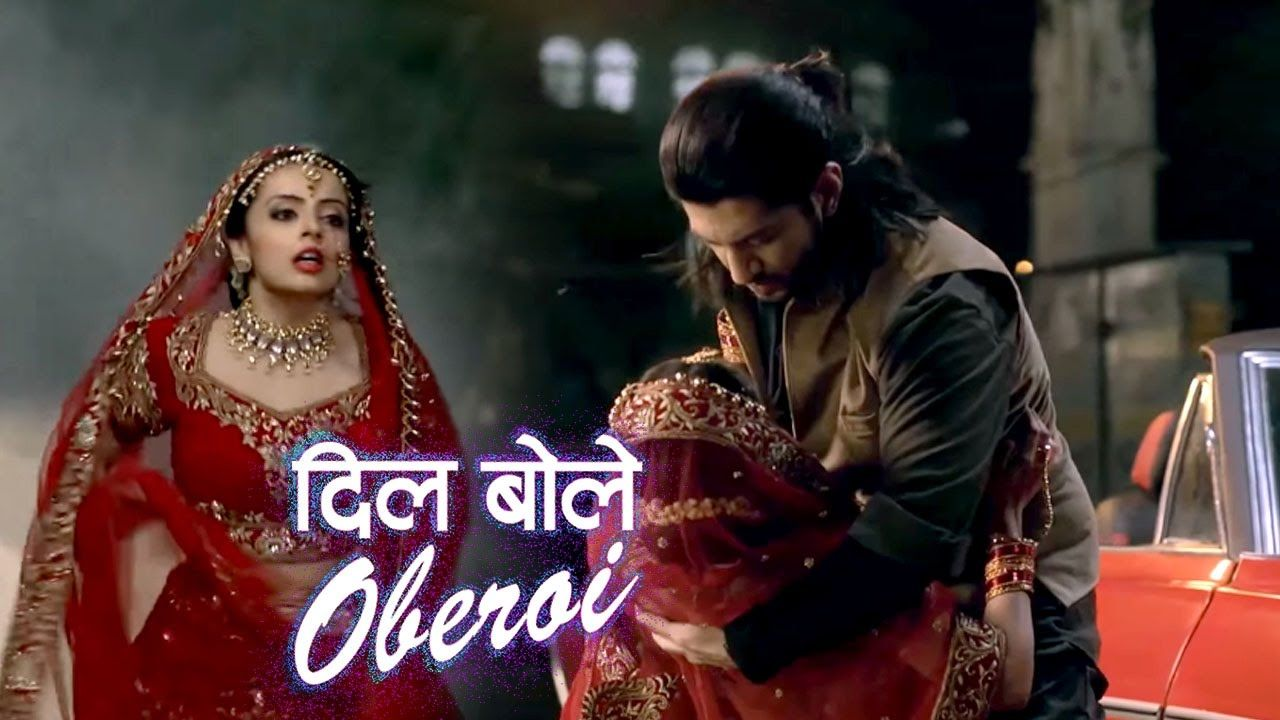 Watch Online Dil Bole Oberoi Episode 1 13th February 2017 Today New