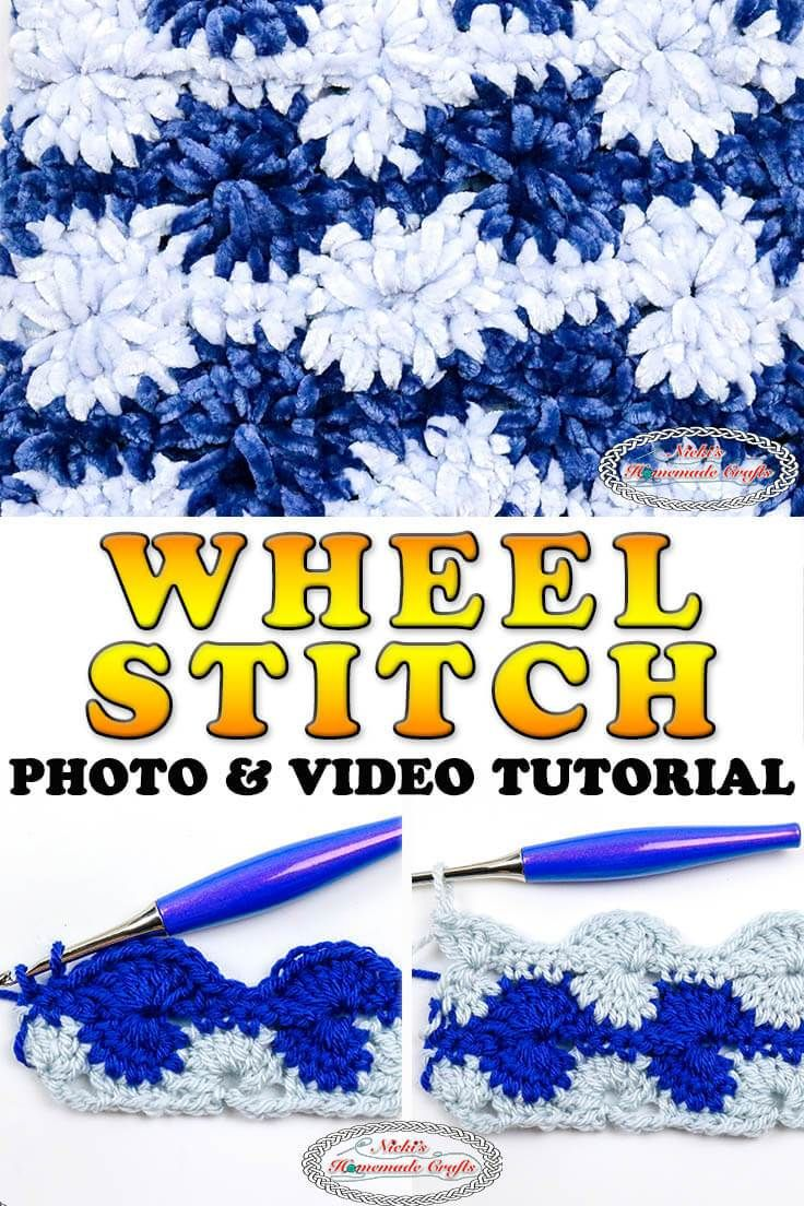 Learn how to crochet the Catherine's Wheel Stitch easily using this Photo & Video Tutorial. #crochet #free #pattern #freecrochetpatterns #crochetpattern #crochettutorial #crochettip #secret #learncrochet #video #videotutorial #wheel #stitch #stitchtutorial #phototutorial #howto #DIYideas
